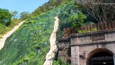 Contrôle de l'érosion et protection de surface de la pente supérieure du portail du tunnel, Taïwan