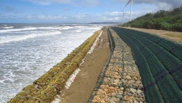 Defend Onshore Wind Turbines From Wave Erosion