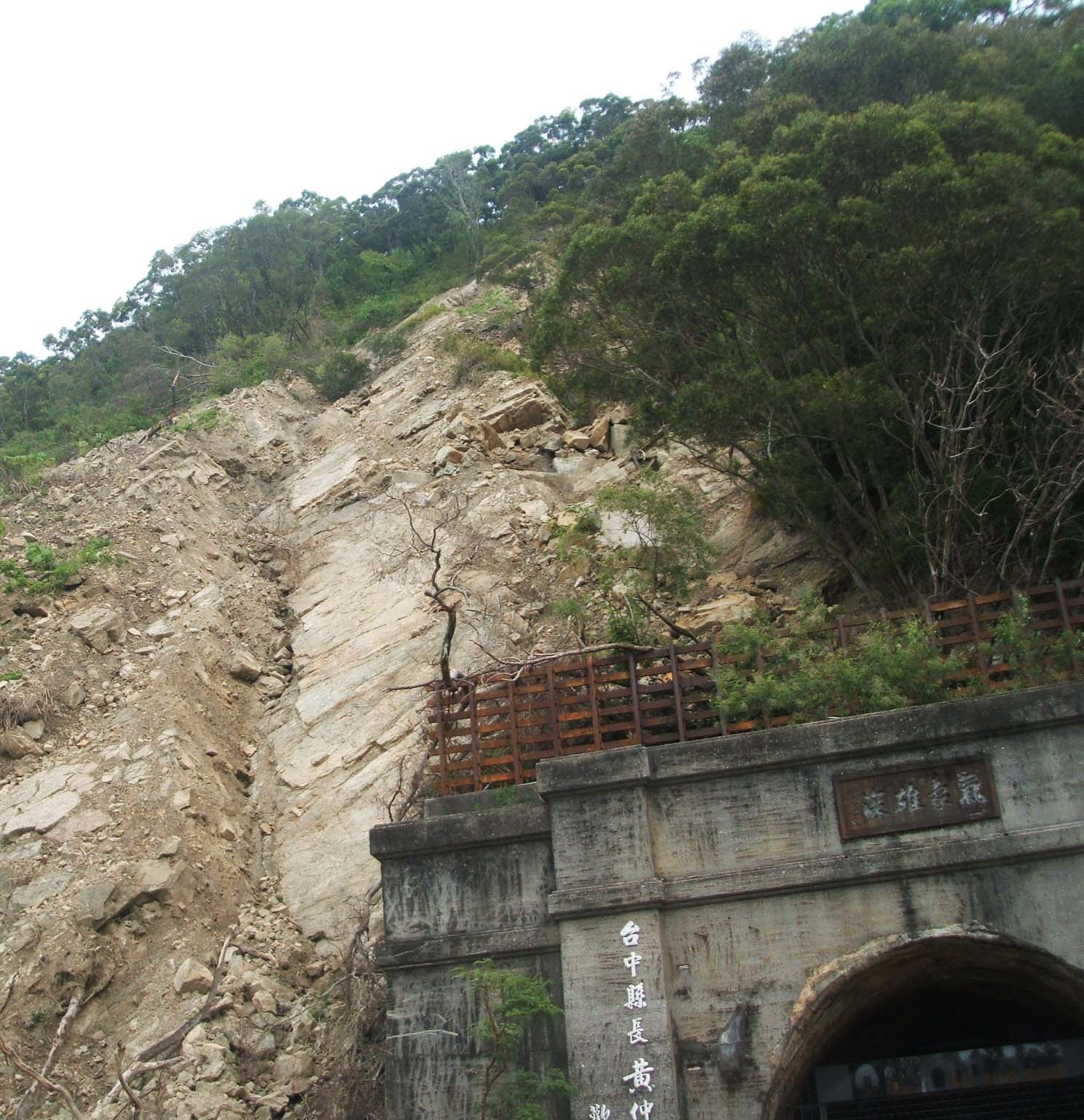 Protect Bare Steep Slopes from Erosion